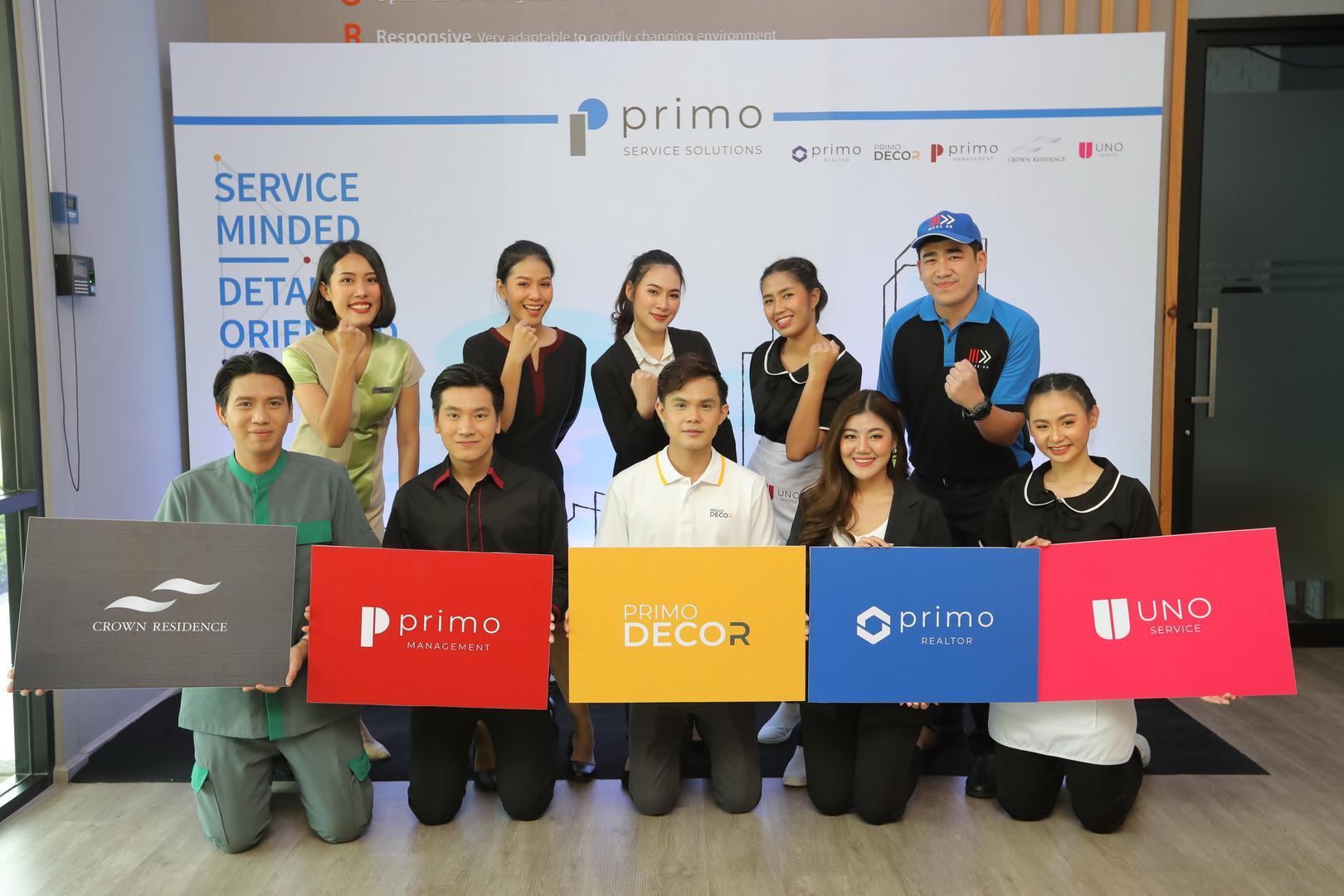 Primo Service Solution
