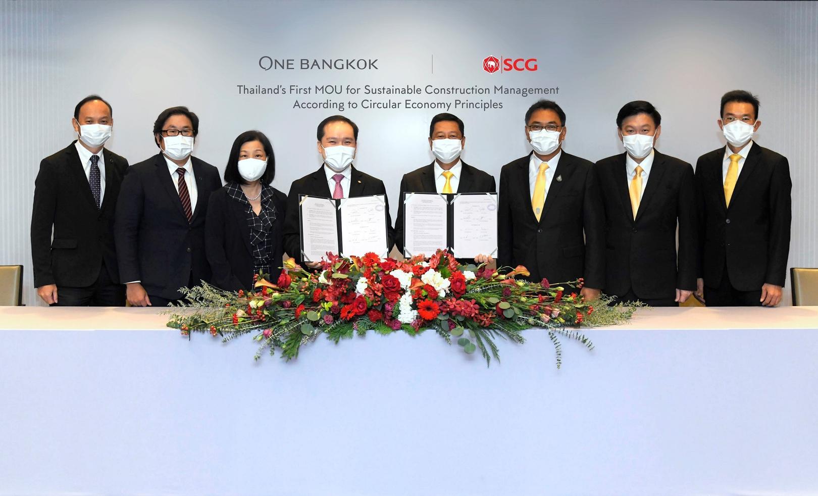 One Bangkok จับมือ SCG