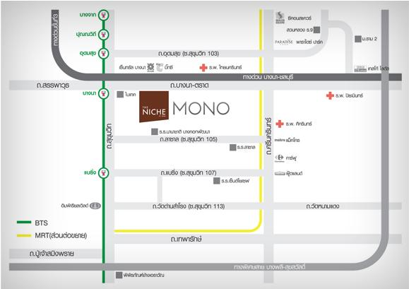 The Niche MONO แผนที่
