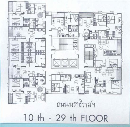 เดอะคอมพลีท นราธิวาส - Floor Plan