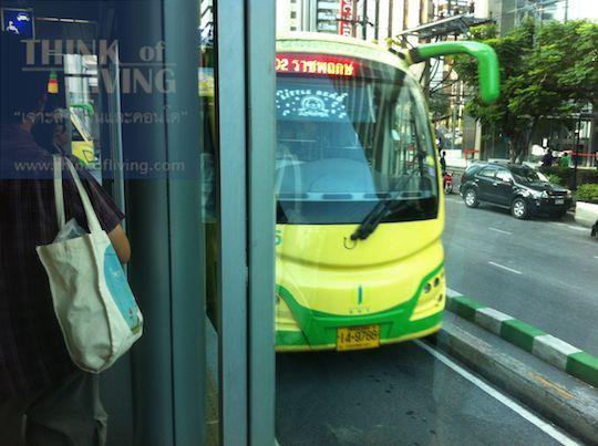 เดอะคอมพลีท นราธิวาส - BRT ถนนจันทน์