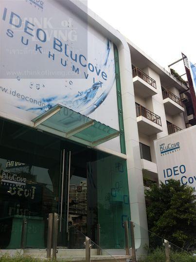IDEO Blucove สุขุมวิท อุดมสุข (20)
