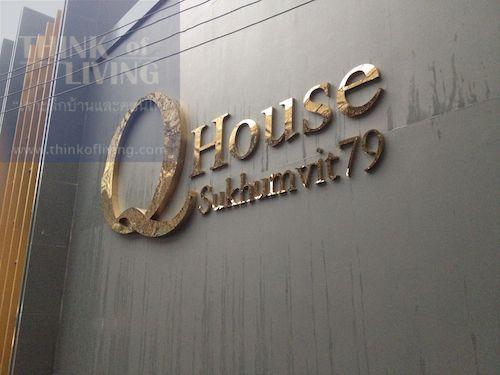 Q House สุขุมวิท 79 (45)
