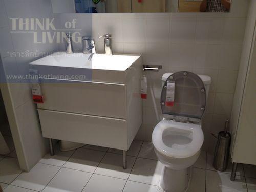 IKEA ห้องตัวอย่าง (24)