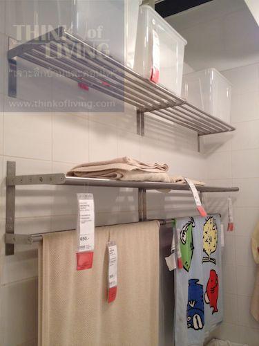 IKEA ห้องตัวอย่าง (21)