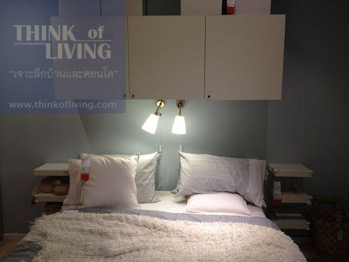 IKEA ห้องตัวอย่าง (17)