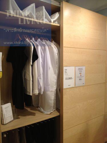 IKEA ห้องตัวอย่าง (14)