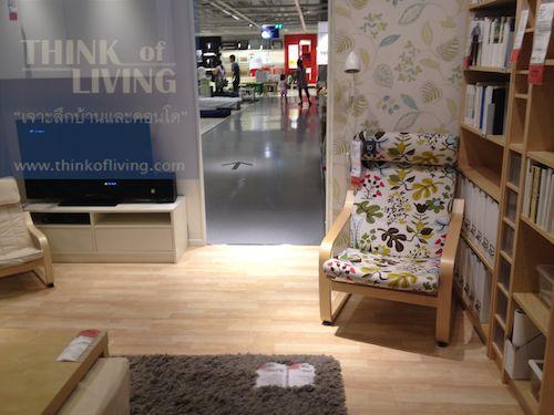 IKEA ห้องตัวอย่าง (10)