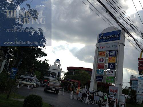 Grand Bangkok Boulevard รามอินทรา สวนสยาม (2)