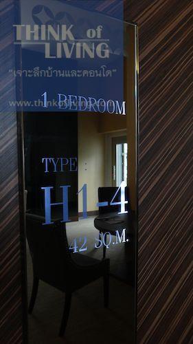 H Condominium Sukhumvit43 (82)