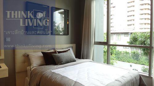 H Condominium Sukhumvit43 (63)