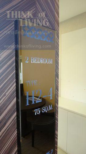H Condominium Sukhumvit43 (47)