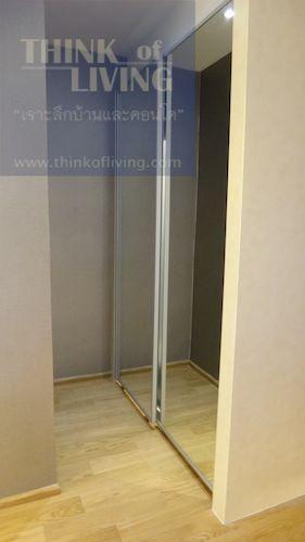 H Condominium Sukhumvit43 (26)