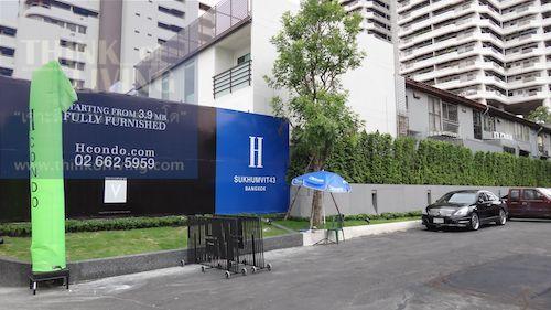 H Condominium Sukhumvit43 (3)
