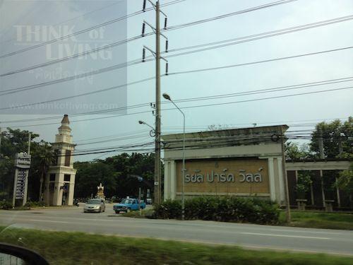 the grand บ้านราชพฤกษ์ สุวินทวงศ์ (76)