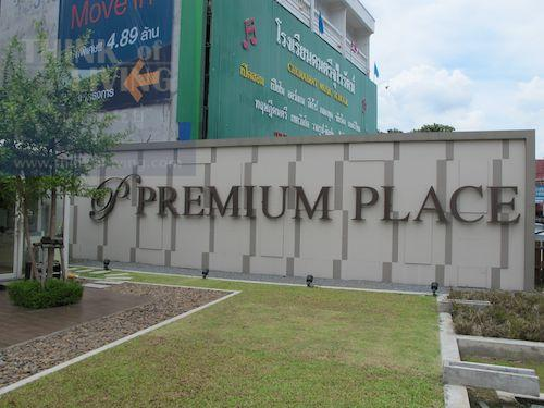 Premium Place นวมินทร์ สุขาภิบาล 1 (132)