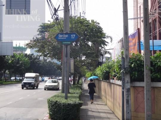 QUINN Condominium (30)