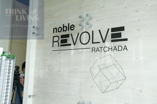 Noble Revolve Rachada 2