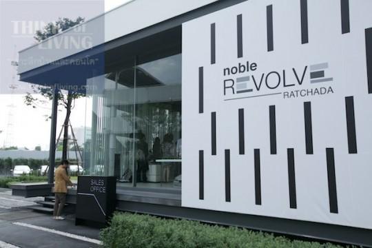 Noble Revolve Rachada 7