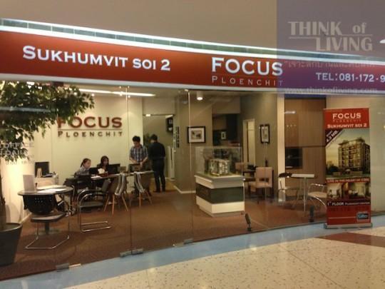 Focus เพลินจิต 35