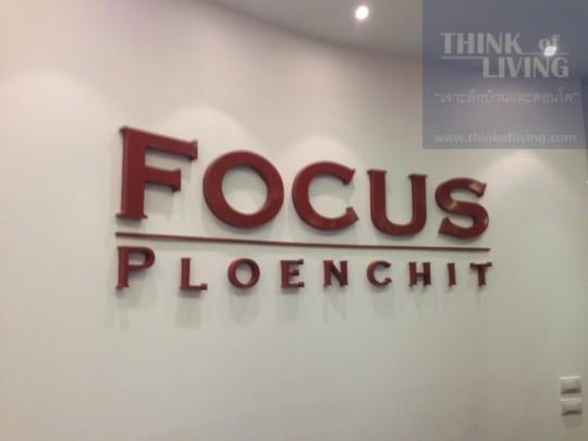 Focus เพลินจิต 36