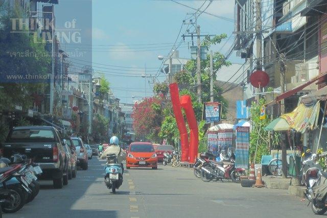 Bangkok Horizon Lazi 11