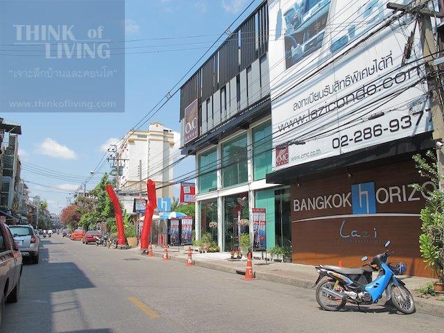 Bangkok Horizon Lazi 13