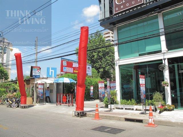 Bangkok Horizon Lazi 14
