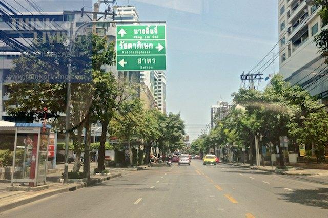Bangkok Horizon Lazi 28
