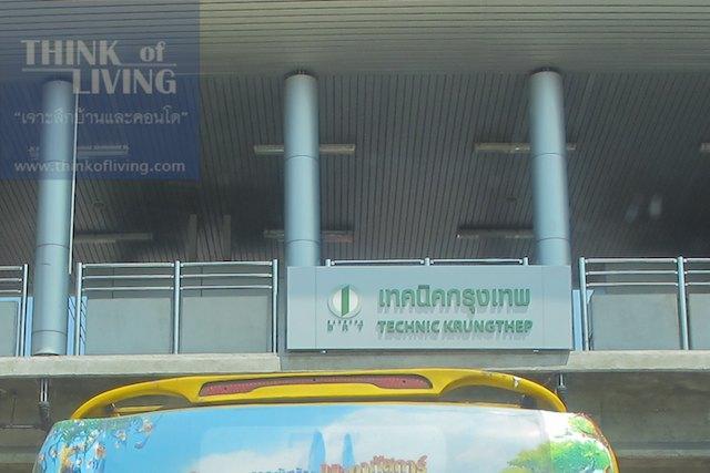 Bangkok Horizon Lazi 5