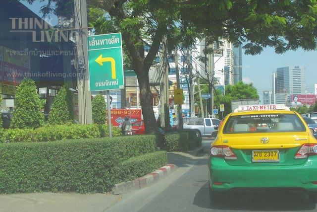 Bangkok Horizon Lazi 7