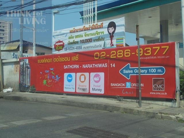 Bangkok Horizon Lazi 9