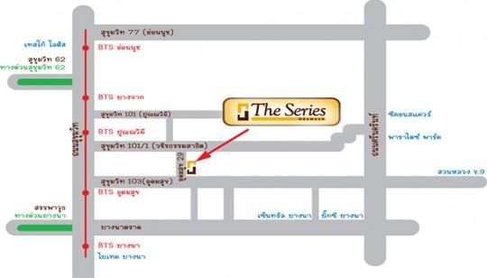 The Series อุดมสุข (6)