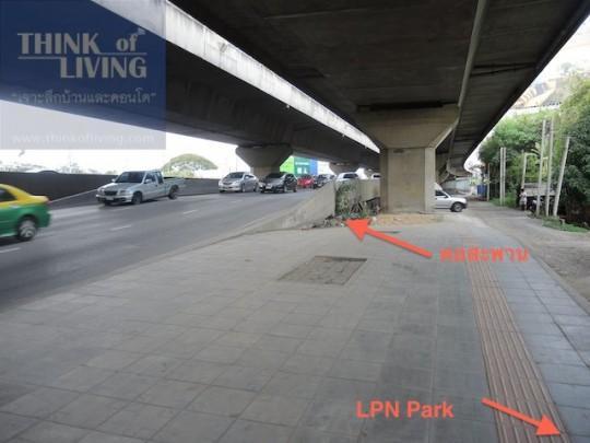 lpn park พระราม9-รัชดา (48)