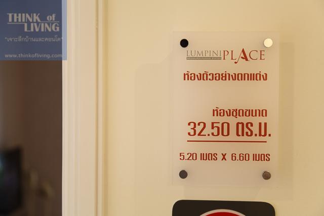 Lumpini Place ศรีนครินทร์-หัวหมาก สเตชั่น-126