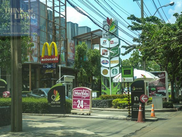 Lumpini Place ศรีนครินทร์-หัวหมาก สเตชั่น-3