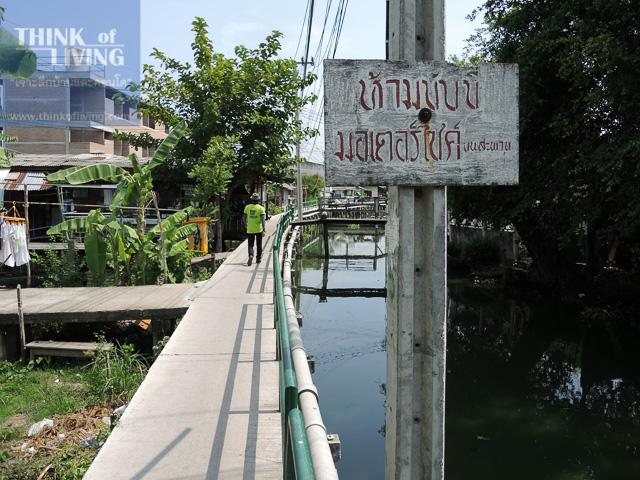 Lumpini Place ศรีนครินทร์-หัวหมาก สเตชั่น-34
