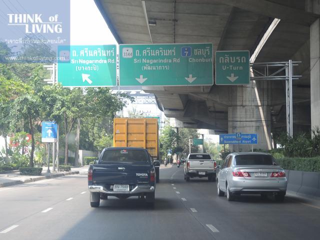 Lumpini Place ศรีนครินทร์-หัวหมาก สเตชั่น-4