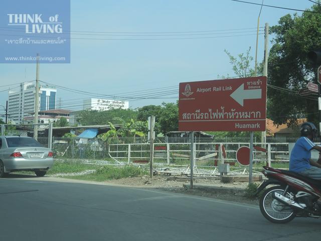 Lumpini Place ศรีนครินทร์-หัวหมาก สเตชั่น-9
