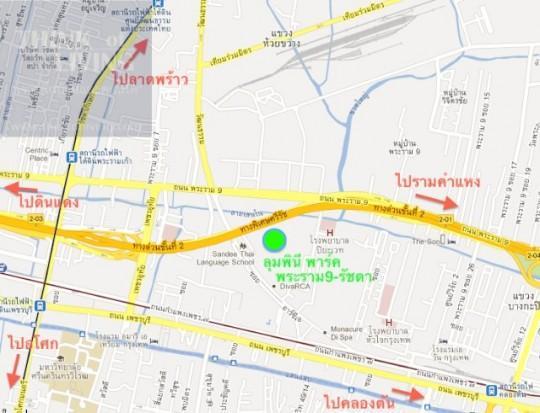 lpn park พระราม9-รัชดา (5)