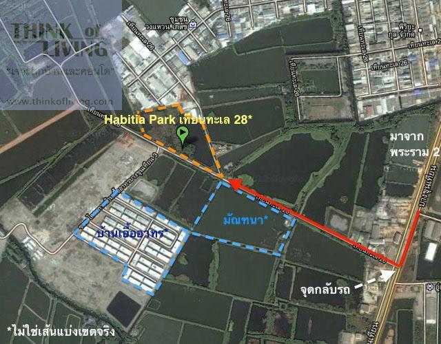 habitia เทียนทะเล - location 2