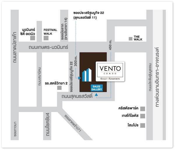 AW-map-Vento