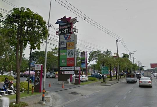 nawamin city avenue
