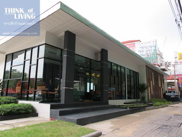 Bangkok Horizon ติวานนท์-12