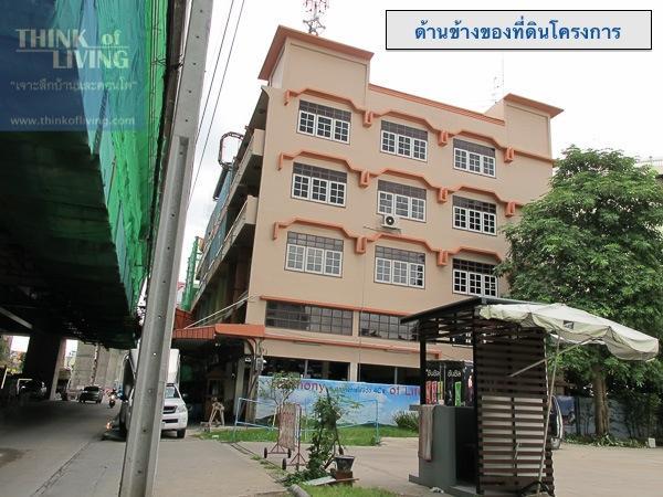 Bangkok Horizon ติวานนท์-19