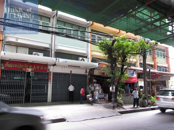 Bangkok Horizon ติวานนท์-22