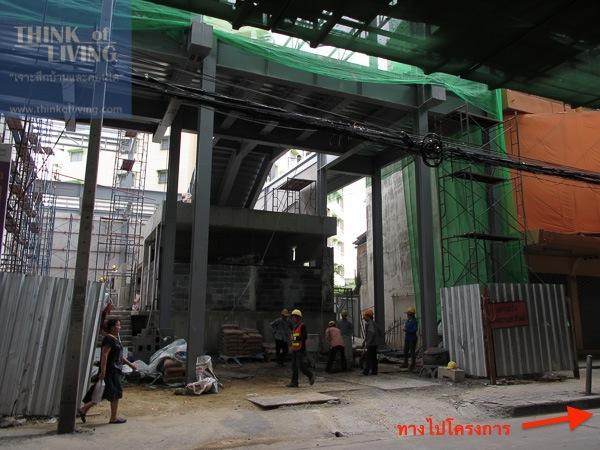 Bangkok Horizon ติวานนท์-26