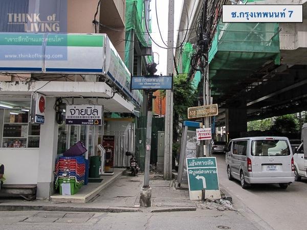 Bangkok Horizon ติวานนท์-28