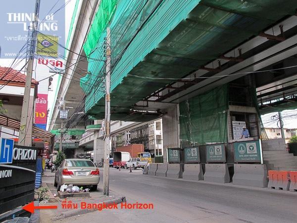 Bangkok Horizon ติวานนท์-30
