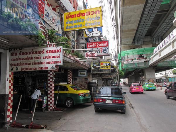 Bangkok Horizon ติวานนท์-31